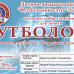 """ДЮСШ ФК """"Львів"""" оголошує набір хлопчиків 2004-2010р.н."""