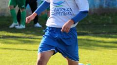 ФК «Львів» U-16: три очки на старті другого кола