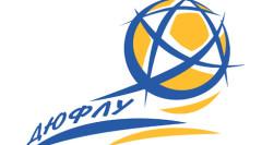 Дитячо-юнацька футбольна ліга України: Огляд матчів десятого туру