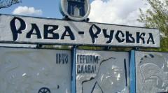 """ФК """"Львів"""" і ФК """"Самбір"""" зіграють в Рава-Руській"""